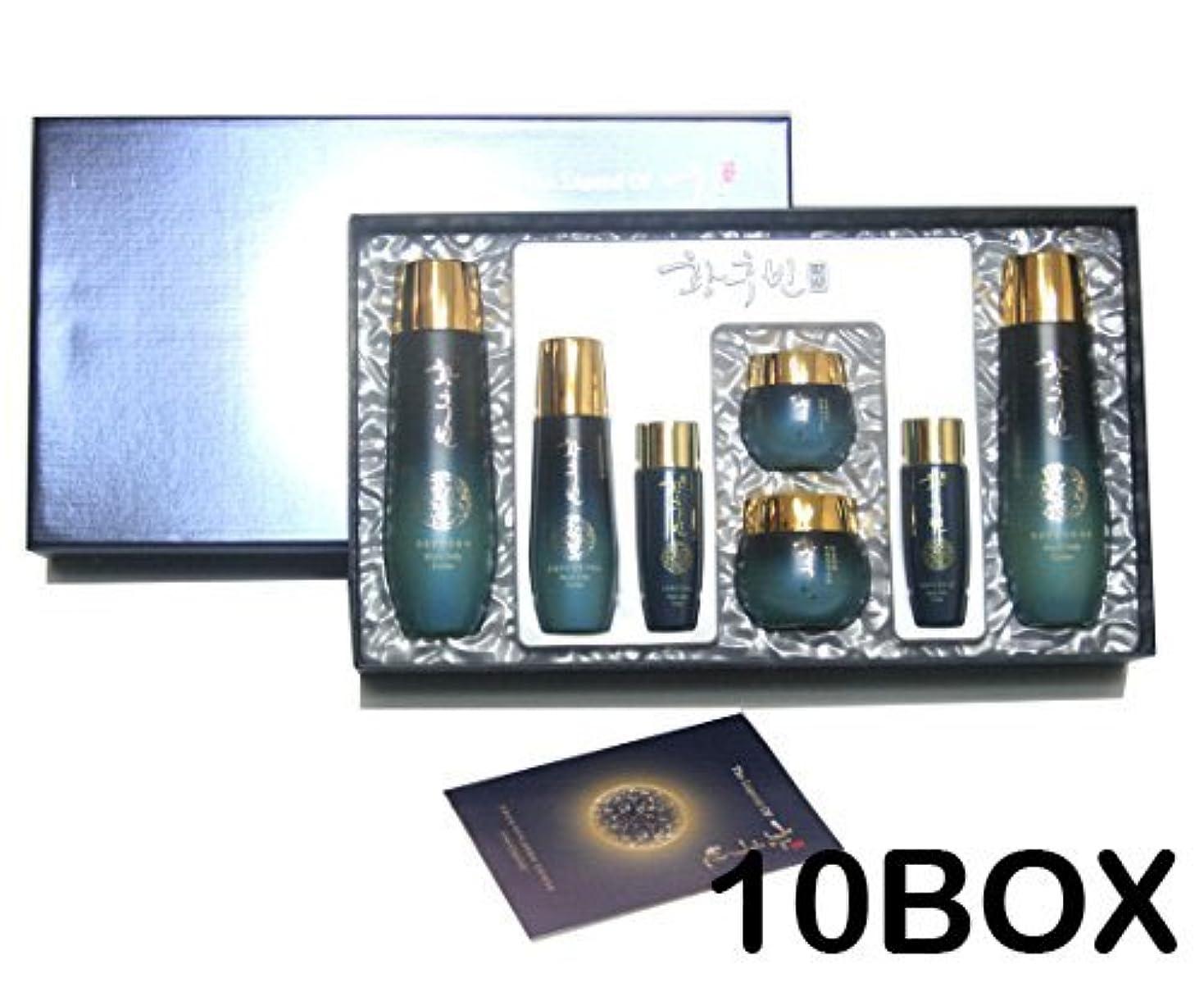 文芸豊かにする囲い[HWANGHOOBIN] ローヤルゼリー&キャビアスキンケア 5pcs(7item) set X 10BOX/Royal Jelly & Caviar Skincare 5pcs(7item) set 10BOX/保湿/東洋ハーブ/韓国化粧品/Moisturizing/Orient Herbal/Korean Cosmetics [並行輸入品]