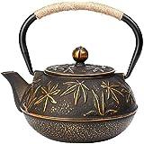 MGE 900ml Teiere in Ghisa Giapponese 900ml TetSubin Bollitore da tè con Filtro in Acciaio Inox per Riscaldamento A Cottura in Ceramica Elettrica, Anti Ruggine Interno Smaltato
