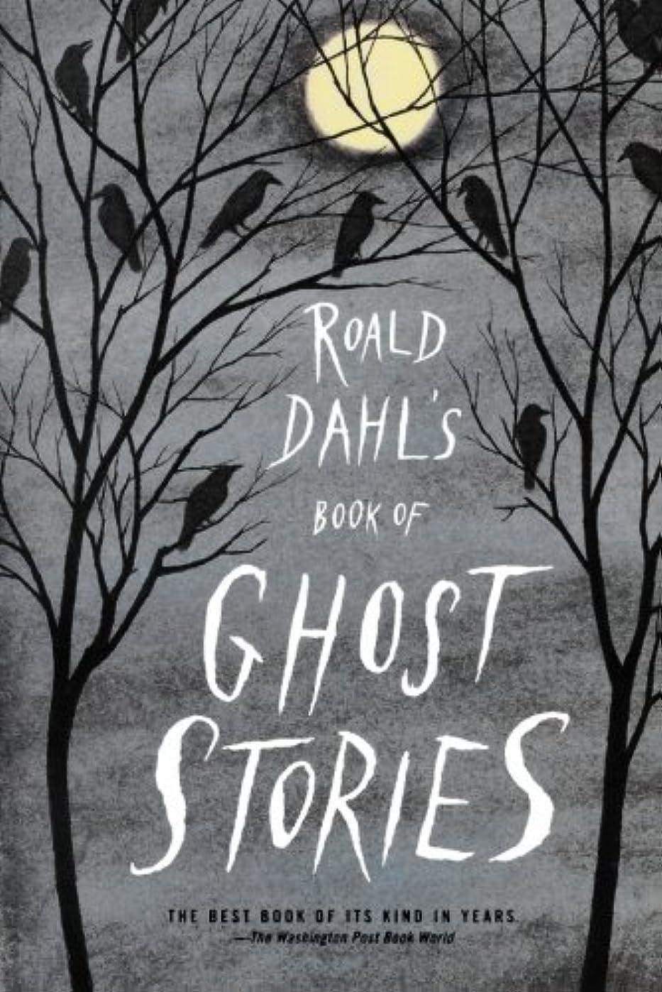 良い自分の追うRoald Dahl's Book of Ghost Stories