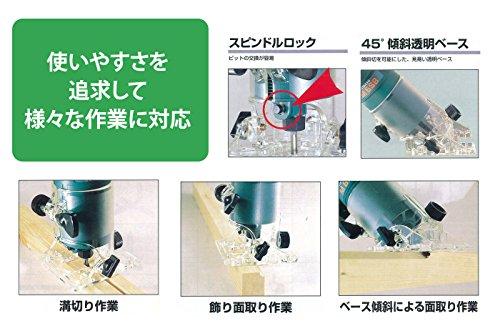 HiKOKI(ハイコーキ)『トリマM6SB』
