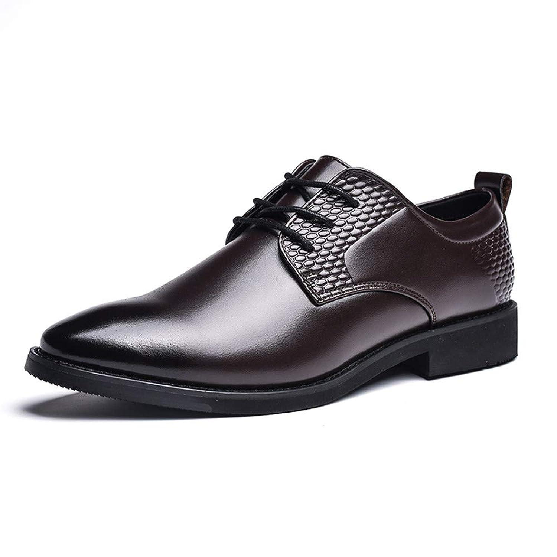 メンズシューズ 靴 男性 ビジネス オックスフォード カジュアル シンプル クラシック フォーマル シューズ 通気性 (Color : 褐色, サイズ : 25.5 CM)