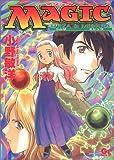 MAGIC―URZA&MISHRA (ガッタコミックス)