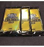 遊戯王 未開封 3パックセット JUMP FESTA LIMITED PACK 2019 ジャンプフェスタ リミテッドパック