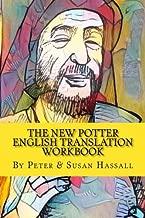 The New Potter: English Translation Workbook