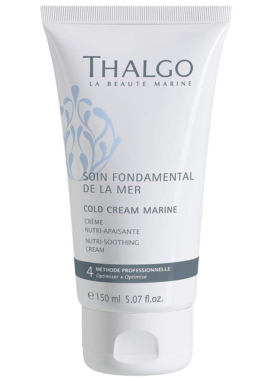 クローン専門化するかわすタルゴ Cold Cream Marine Nutri-Soothing Cream - For Dry, Sensitive Skin (Salon Size) 150ml/5.07oz並行輸入品