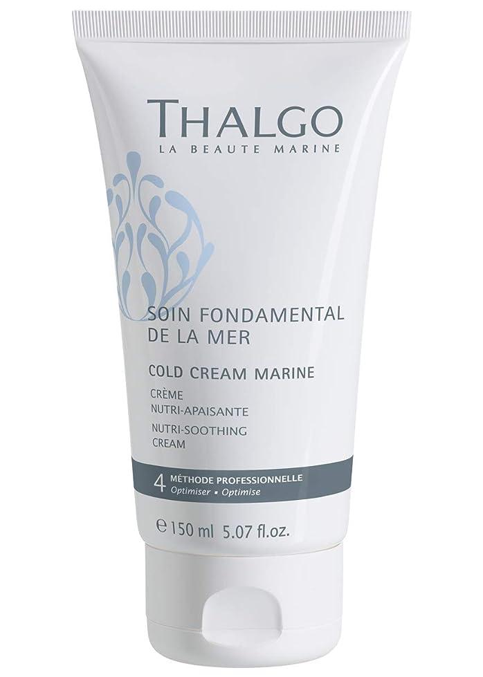 マカダムバイオレット偽造タルゴ Cold Cream Marine Nutri-Soothing Cream - For Dry, Sensitive Skin (Salon Size) 150ml/5.07oz並行輸入品