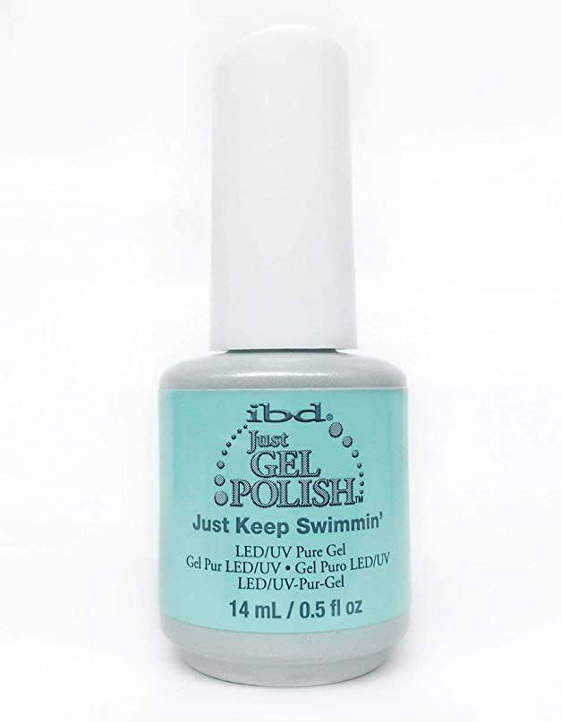 バングラデシュピンポイントうねるibd Just Gel Nail Polish - Just Keep Swimmin' - 14ml / 0.5oz