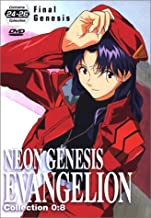 Neon Genesis Evangelion: Collection 0:8 - Episodes 24-26
