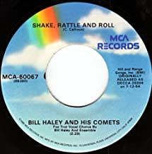 See You Later, Alligator/Shake, Rattle and Roll (7 Inch Vinyl Reissue 45)