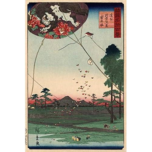 TA56 Vintage Japan Japanese Tokyo Travel Poster Re-Print A4