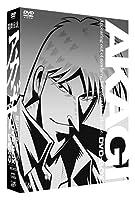 闘牌伝説アカギDVD-BOX 1 覚醒の章