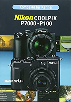 Nikon Coolpix P7000 / P100