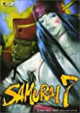 SAMURAI 7 第十二巻[DVD]