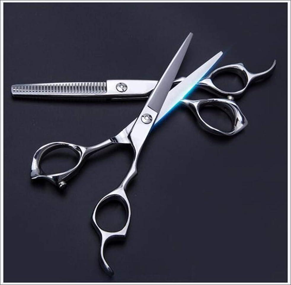 問い合わせ勧告牛理髪用はさみ、6インチプロフェッショナルステンレス理髪はさみセット、理髪、間伐、テクスチャ、サロンまたは家庭用-フラットはさみ、歯のはさみ、くし、ヘアクリップが含まれています,A+B