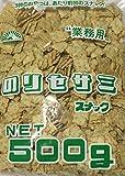 のりセサミスナック 500g