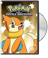 Pokemon: Diamond & Pearl Battle Dimension 2 [DVD] [Import]