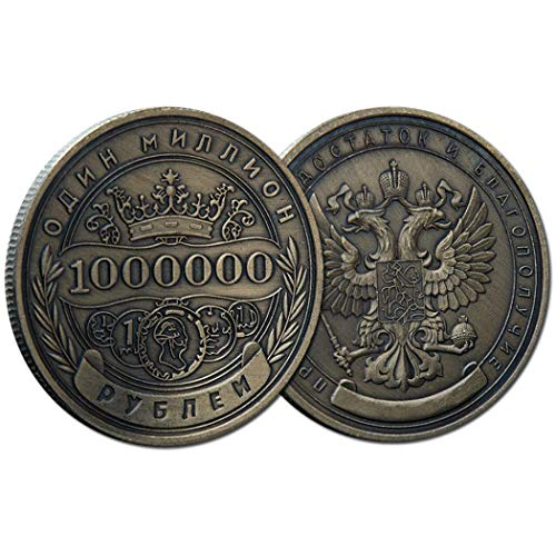 Kocreat Russische Relief Crown Eagle One Million Bronzen Munt Liberty Eagle Lucky Morgan Coin Vrijheid Hobo Coin Souvenir Coin Challenge Coin Replica Collectie