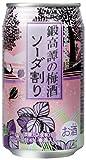 鍛高譚の梅酒 ソーダ割り 350X24