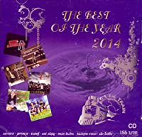 Music Train - Best of the Year 2014 [CD]