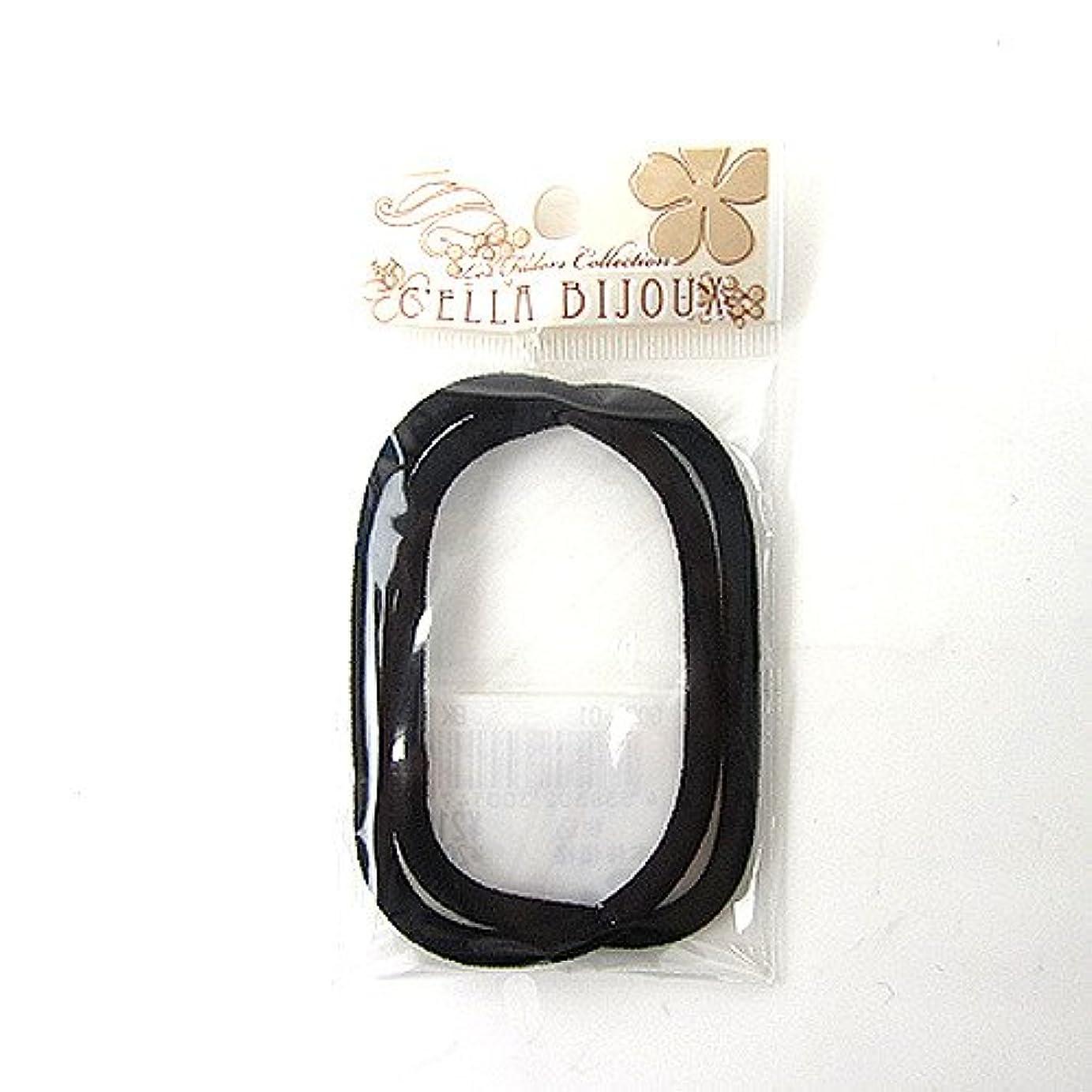 忌み嫌う桁飽和するセラ ゴム ブラック 2本セット G020-01 BK