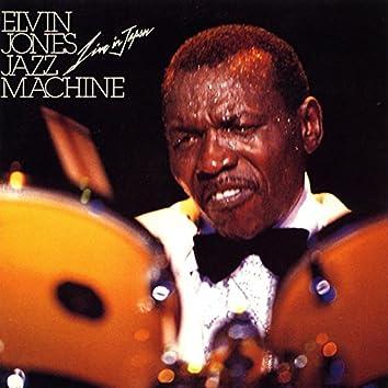 ELVIN JONES LOVE MACHINE