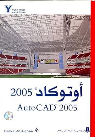 Amazon com: Arabic - Graphics & Design / Computers