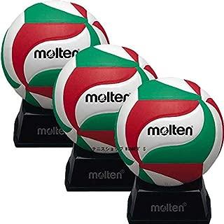 molten(モルテン) サインボール(バレーボール) 3個セット V1M500-3SET