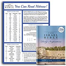 2019 The Israel Bible Daily Inspirations and You Can Read Hebrew Laminated Sheet