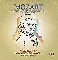 Concerto for Piano & Orchestra No. 24 in C Minor K