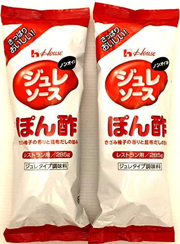 【業務用】ハウス ジュレソース ぽん酢 レストラン用 285g×2
