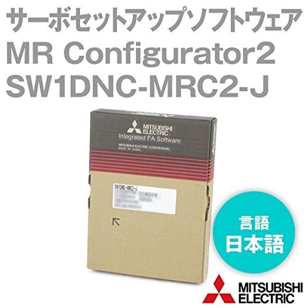 要旨詳細に立ち向かう三菱電機 SW1DNC-MRC2-J パソコン通信 サーボセットアップソフトウェア MR Configurator2 (言語 日本語) (1ライセンス) NN