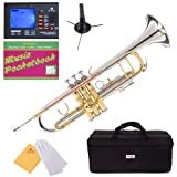 Mendini MTT-30CN Nickel Plated Intermediate Double-Braced Bb Trumpet with Hard Case, Gloves, 7C Mouthpiece, and Valve Oil