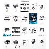 HEJ.CREATION Set mit 20 Postkarten ● Grußkarten mit Sprüchen und Zitaten zum Thema Freundschaft und Leben ● Postkartenset als Geschenk für Freunde Freundin Lebensliebe