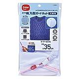 ダイヤ 洗濯ネット AL ガードネット 丸型 大物用 直径約35cm ホワイト 057002