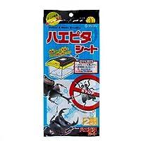 フジコン ハエピタシート 2枚入×5個セット 昆虫 小バエ シート