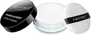 Forever52 Daily Life Matte Loose Powder - GLM001