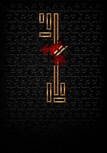 Poster Escape Room Movie 70 X 45 cm