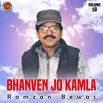 Bhanven Jo Kamla, Vol. 18