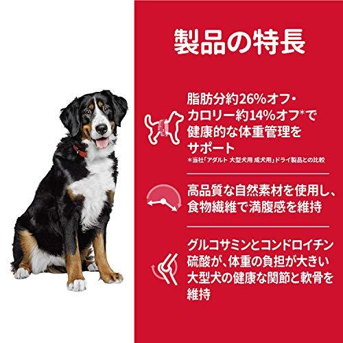 ヒルズサイエンス・ダイエットドッグフード大型犬種用肥満傾向の成犬用アダルトライト1歳以上チキン12キログラム(x1)