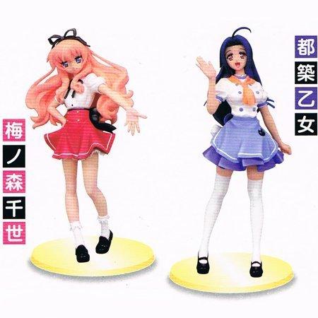 Mayoi Neko Overrun! Collection Figure 2 Umenomori Chise Tsuzuki jeune fille tout un ensemble de 2 (JAPAN IMPORT)