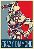 キャラクターポスター、映画ポスター、ジョジョの奇妙な冒険 Propaganda Crazy Diamond ポスター A3サイズ(42x30cm)