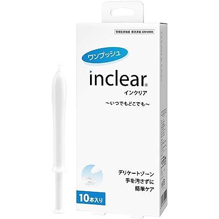 膣洗浄器 インクリア 10本入