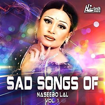Sad Songs of Naseebo Lal, Vol. 1