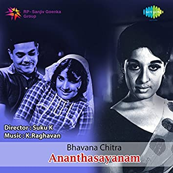 Ananthasayanam (Original Motion Picture Soundtrack)