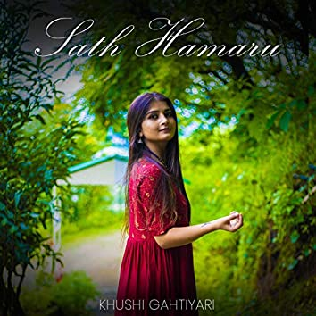 Sath Hamaru (feat. Suraj Tratak)