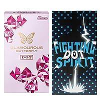 グラマラスバタフライドット 8個入+ FIGHTING SPIRIT (ファイティングスピリット) コンドーム DOT(つぶ) 12個入り