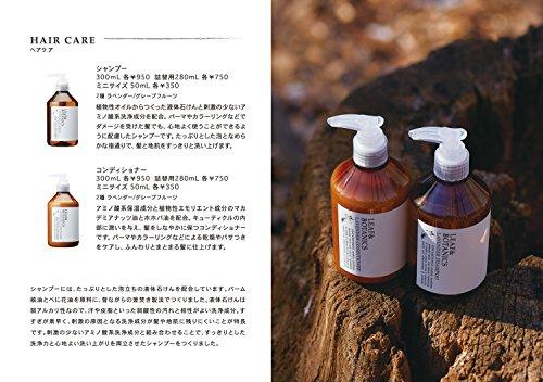 松山油脂リーフ&ボタニクス『ハンドソープグレープフルーツ』