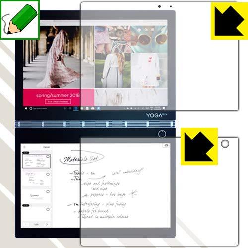 PDA工房 Yoga Book C930 ペーパーライク 保護 フィルム [IPS液晶/E-inkディスプレイ用] 反射低減 日本製