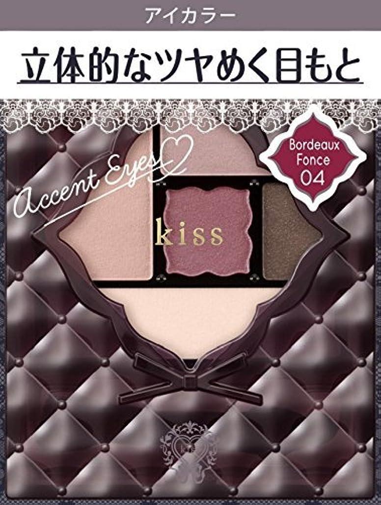 海外で油刺繍キス アクセントアイズ04 ボルドーフォンセ 3.5g