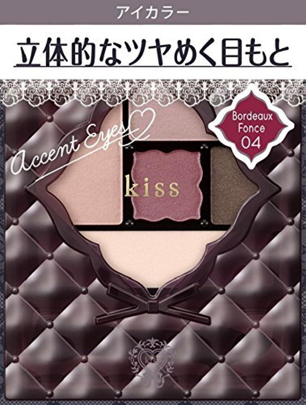 違う武器優雅なキス アクセントアイズ04 ボルドーフォンセ 3.5g